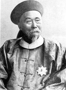 Li Hung-chang(21070 bytes)
